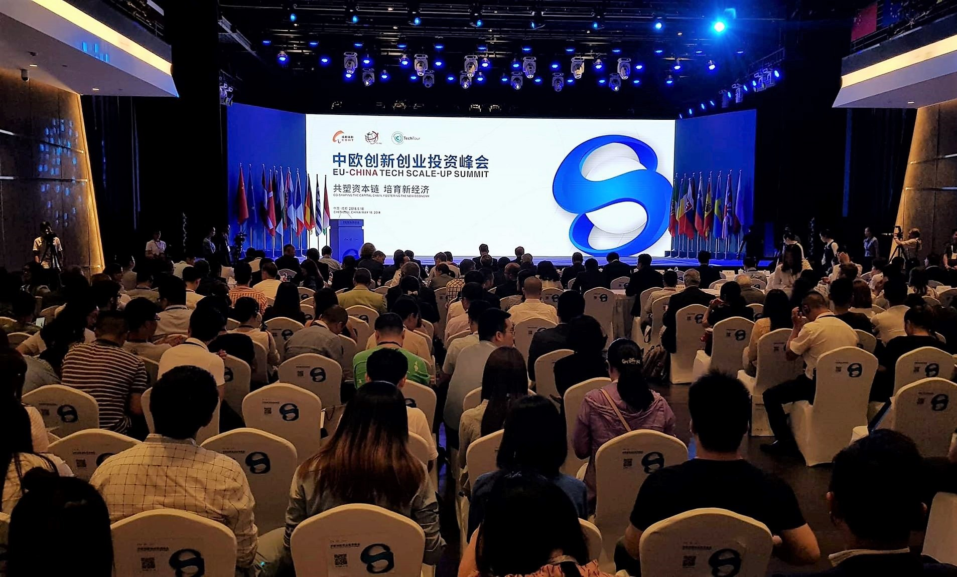 EU-China Tech Scale-Up Summit in Sichuan Province: Focus on new economy industries